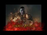 скоро на экранах фантастический боевик DANILATOR