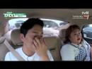 Taxi 170817 Episode 491 김민기, 홍윤화