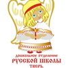 Монтессори- детский сад  г.Тверь