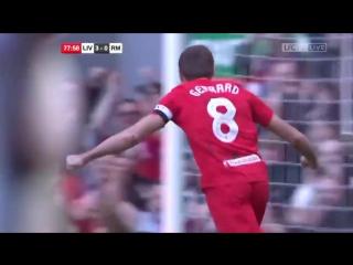 Крутой гол Джеррарда в матче легенд Ливерпуля и Реала  [Рифмы и Панчи]