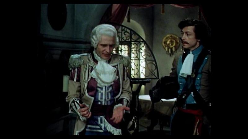 Волшебное наследство (1986)