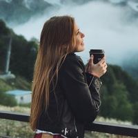 Дергачёва Катерина