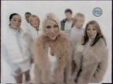 S Club 7 - Never Had A Dream Come True (январь 2005).Канал М1