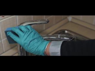GLOSS чистящее средство для удаления известкового налета и ржавчины