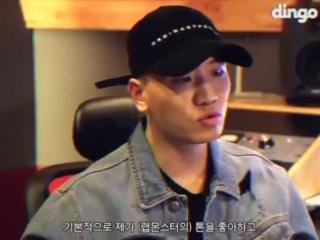 BTS Геко на интервью о Намджуне