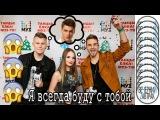 Алексей Воробьёв feat. Саша Спилберг  ФрендыШоу