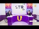 Новости UTV. Ирек Зарипов - Чемпион!