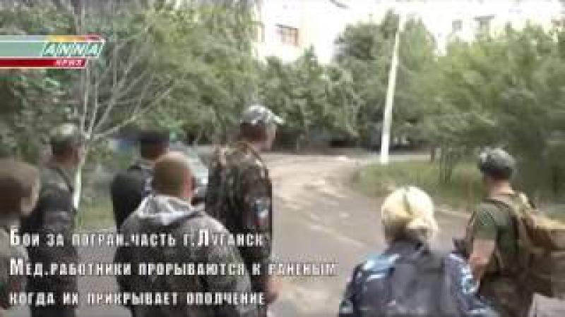 Ополченцы Донбасса поют свой вариант песни 'Здравствуй, мама!'