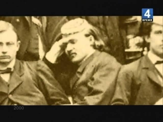 Фридрих Ницше Гении и Злодеи