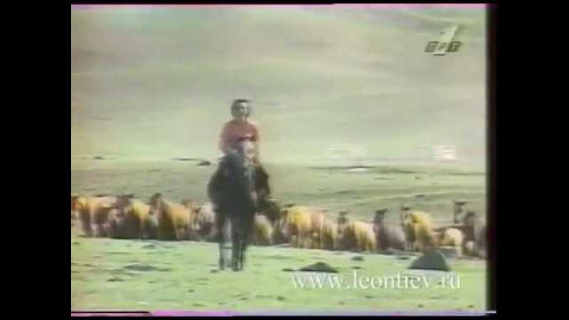 Валерий Леонтьев - Полет на дельтаплане (Клип, 1983г.)