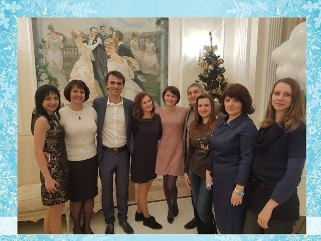 Итоги компании Джерелия в 2016 году и проекта Jerelia Strimko Vgoru