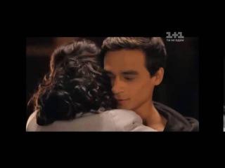 Все равно ты будешь мой: Алена и Миша. История любви.