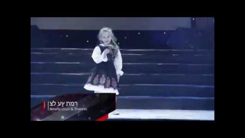 Талантливая девочка из Молдавии поет на иврите.