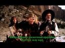Поют Jose Feliciano и Валерий Ободзинский Песня из к ф Золото Маккена