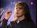 Рейс 8585, детективный телефильм, 1 серия. ЛенТВ, 1985 г.