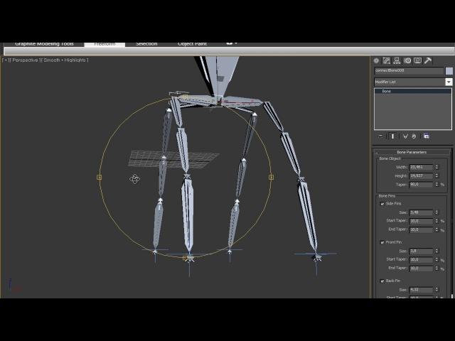 3ds max уроки.Работа с системой костей BONES в 3d max