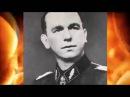 Февраль 1943 г -зверства войск СС в Харьковской области