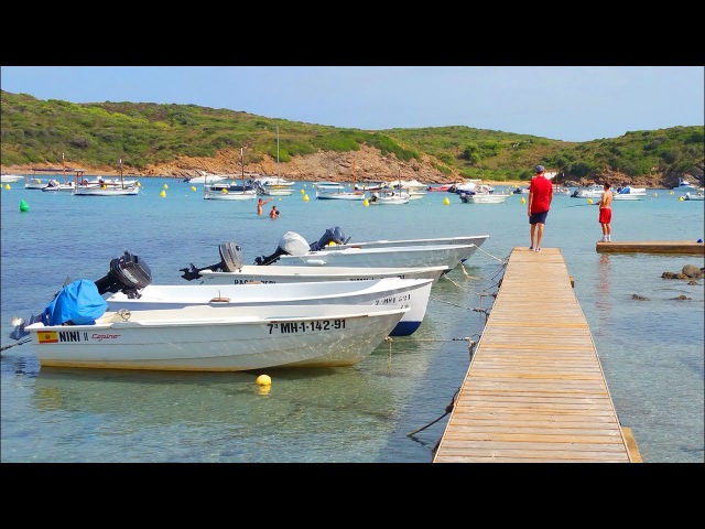 Ес Грау Менорка / Es Grau Menorca