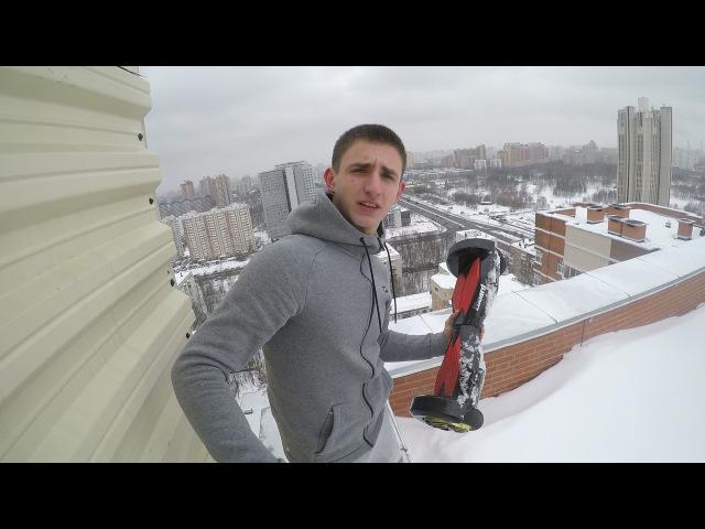 СБРОСИЛИ ГИРОСКУТЕР С 24 ЭТАЖА Чуть не упал с крыши!