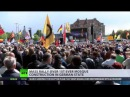 'No mosques in Germany ' Mass rally against Muslim houses of worship in Thuringia