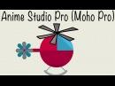 Анимация вращения винта вертолета в Anime Studio Pro Moho Pro