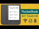 ОБЗОР РИДЕРА POCKETBOOK 631 TOUCH HD
