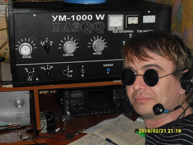 Самая мощьная любительская радиостанция в РФ