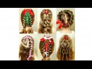 6 Christmas hairstyles! New Year`s hair ideas. Jak robić warkocze. How ribbon braid on natural hair!