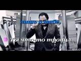 Михайлов Стас &amp Зара Спящая красавица (караоке)