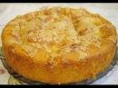 Сахарный пирог. Пироги домашние простые рецепты. Пирог дрожжевой.