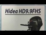 Обзор лодочного мотора Hidea HD 9.9 FHS. 2-тактный подвесной двигатель на ПВХ лодки длин...
