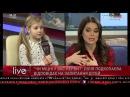 Подкопаева: Ани Лорак была, есть и будем моей подругой. У вас крепкие нервы? 11.12.16