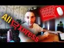Как совершать покупки на Aliexpress, как не лохануться ( Подробная инструкция )
