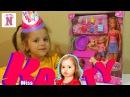 День Рождения Кати Мисс Кейти Настя выбирает подарок для Miss Katy Набор кукла Барби...