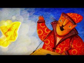 Волшебный фонарь - Садко из Великого Новгорода. По мотивам былин о Садко - Серия 64