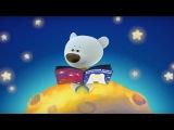 Ми-Ми-Мишки - Звездная история - 1 серия