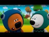 Ми-ми-мишки - Богатый улов - Новая серия - Серия 47 - мультики детям