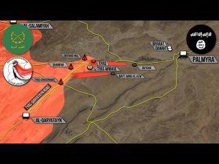 19 декабря 2016. Военная обстановка в Сирии. Всеобщая мобилизация резервистов. Русс...
