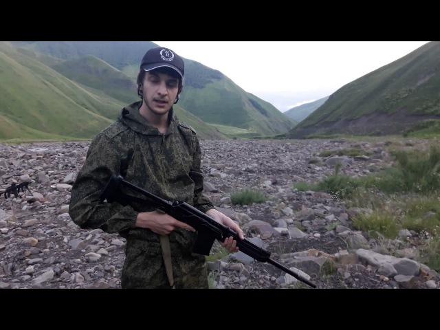 Обзор и стрельба. Сайга 20К с насадкой Парадокс