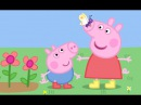 Свинка Пеппа на русском все серии подряд около 50 минут #2   Peppa Pig Russian episodes 50 minutes