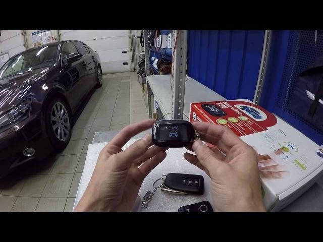 StarLine X96 и Fortin Evo-All на Lexus GS250