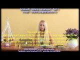 Amatue 21 Valeria Lukyanova - seminar