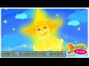 Дитячі колискові пісні 🌛 ЯК ПРИСПАТИ ДИТИНУ 🌙 збірка колискових мультфільмів
