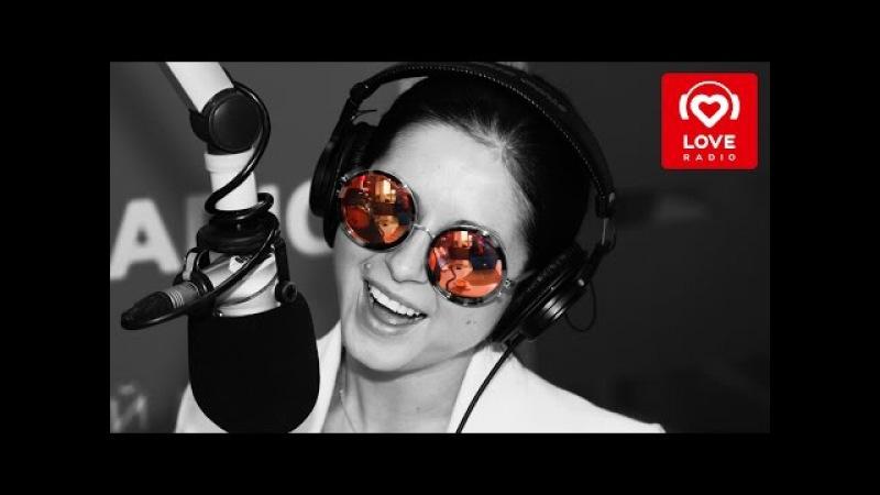 Нюша в гостях у Красавцев Love Radio 14.10.2016