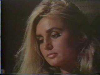 Afrodit (1987) Banu Alkan