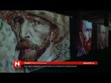 Выставка оживших полотен Ван Гога открылась в Архангельске