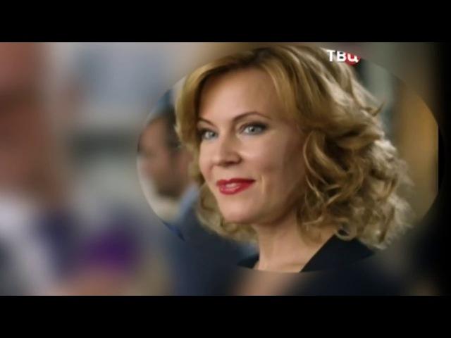 Ярослав СумишевскийАлександр Никитин и Мария Куликова Любимая женщина