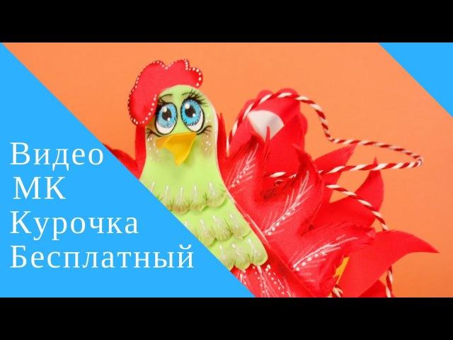 Романова Евгения_Бесплатный видео мастер класс: