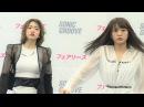 フェアリーズ ★ Synchronized 2017.06.03 たまプラーザ 1200