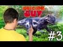 САМЫЙ ЛЕНИВЫЙ ДИНОЗАВР! Suicide Guy 3